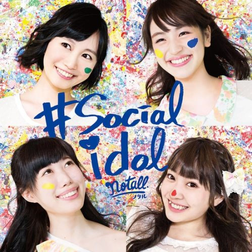 notall Social Idol