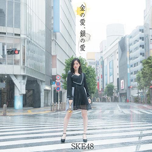 SKE48 Kin no Ai Gin Limited A