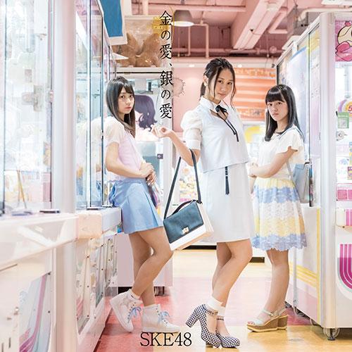 SKE48 Kin no Ai Gin Regular A