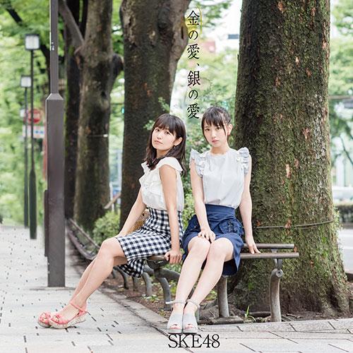 SKE48 Kin no Ai Gin Regular C