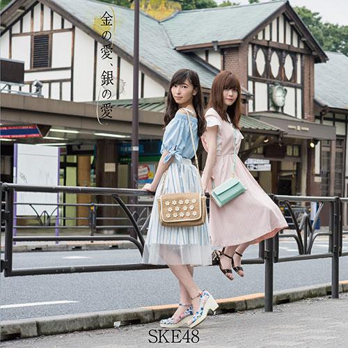 SKE48 Kin no Ai Gin Regular D