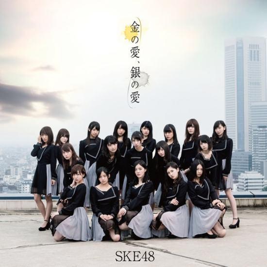 SKE48 Kin no Ai Gin Theatre