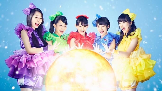 Team Syachihoko Ultra Miracle Ball
