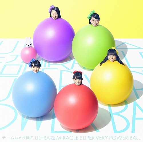 Team Syachihoko Ultra Power Ball Limited C