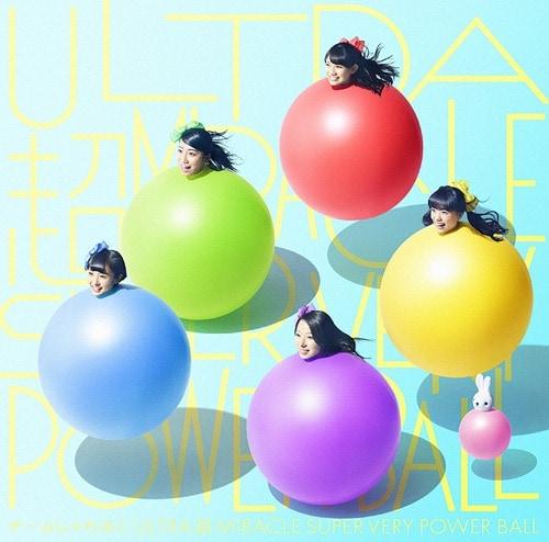 Team Syachihoko Ultra Power Ball Limited D