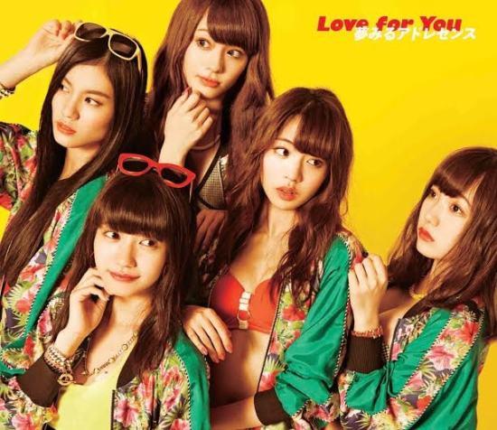 Yumemiru Adolescence Love for You A