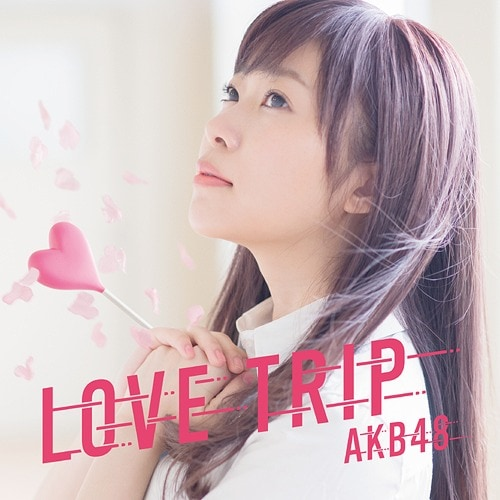 AKB48 LOVE TRIP Limited A