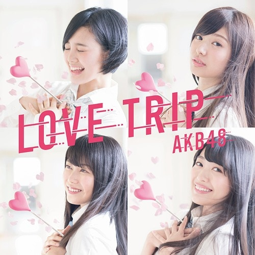 AKB48 LOVE TRIP Limited D