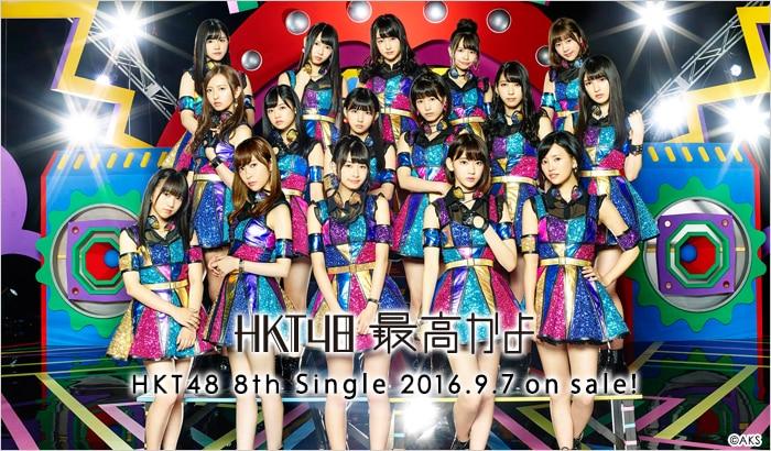 HKT48 Saiko Kayo