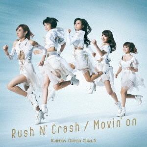Kamen Rider GIRLS Movin'on cd dvd