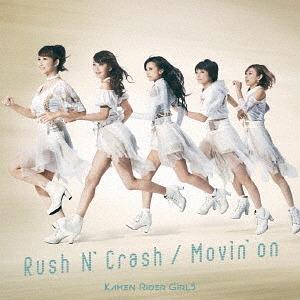 Kamen Rider GIRLS Movin'on cd