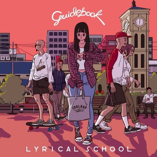Lyrical School guidebook