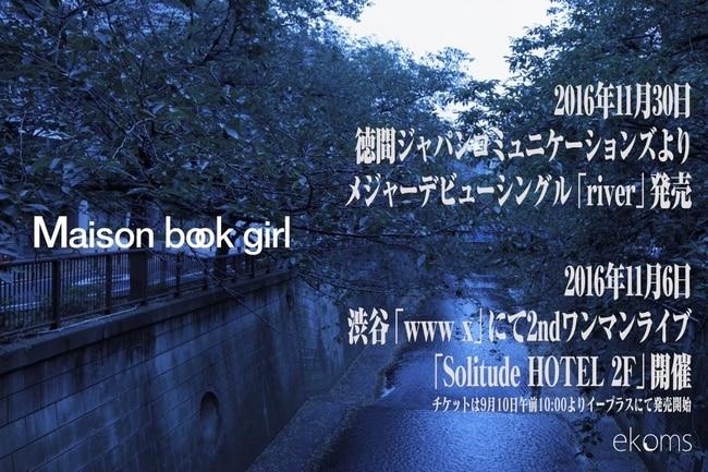 Maison book girl major debut river