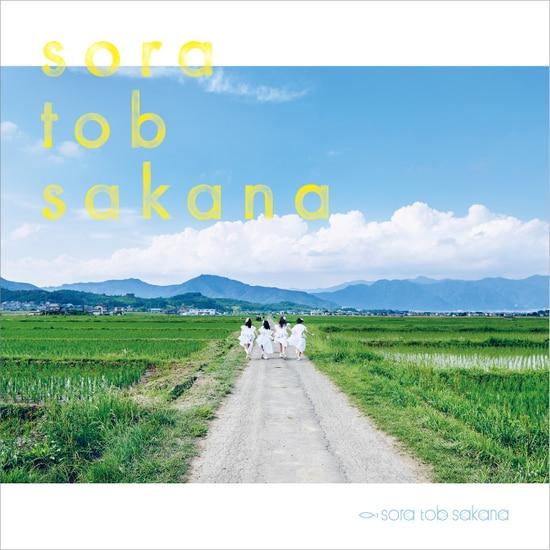 sora-tob-sakana Album