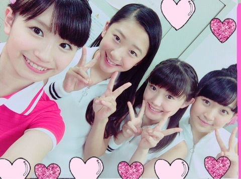 Tsubaki Factory 2nd Generation