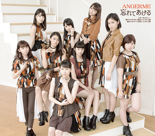 ANGERME Wasurete Ageru Regular C