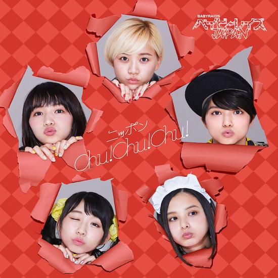 Babyraids JAPAN Nippon Chu Type A