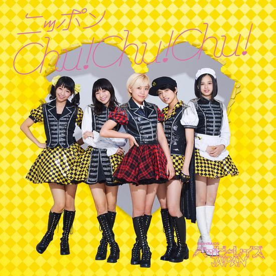 Babyraids JAPAN Nippon Chu Type B