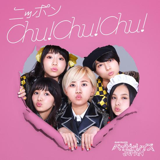 Babyraids JAPAN Nippon Chu Type C