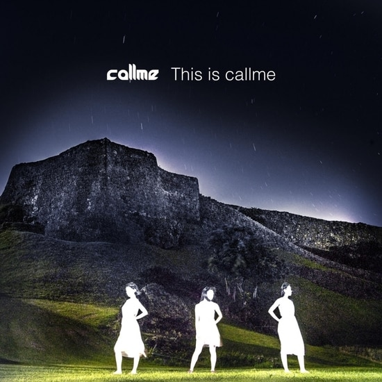 callme This is album movie