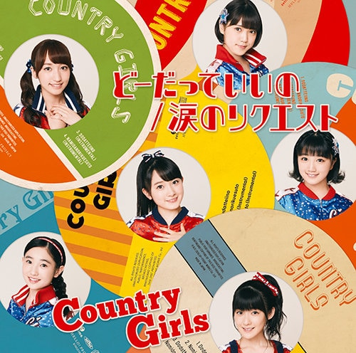Country Girls Datte Namida no Request Limited B