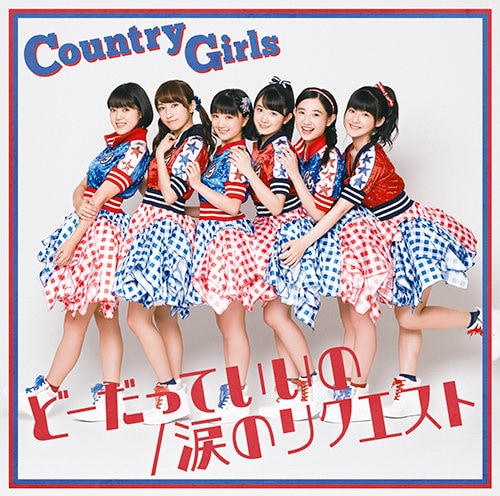 Country Girls Datte Namida no Request Limited D
