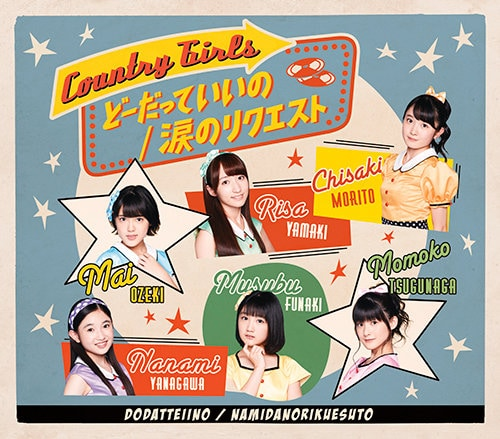 Country Girls Datte Namida no Request Regular A