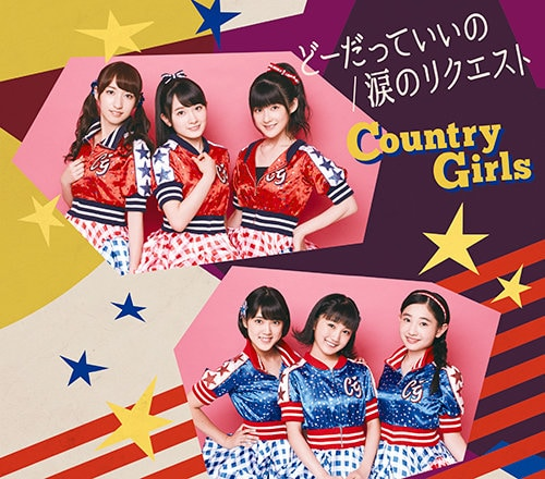 Country Girls Datte Namida no Request Regular B