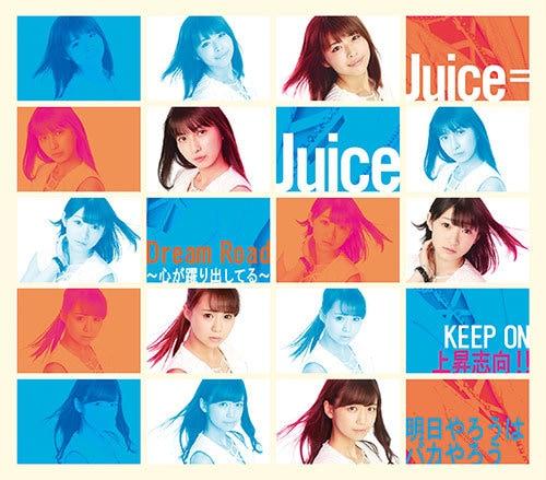 Juice=Juice Dream Road ~Kokoro ga Odoridashiteru Lim A