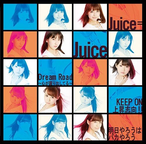 Juice=Juice Dream Road ~Kokoro ga Odoridashiteru Reg A