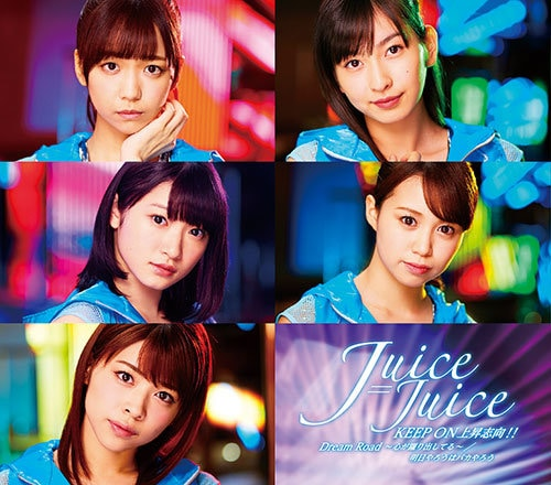 Juice=Juice KEEP ON Joshou Shikou!! Regular B