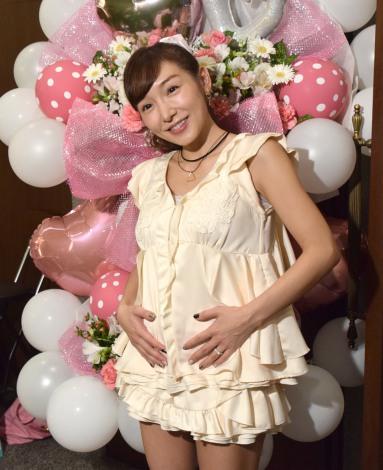 Kago Ai Pregnant