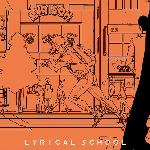 lyrical school magic hour limited