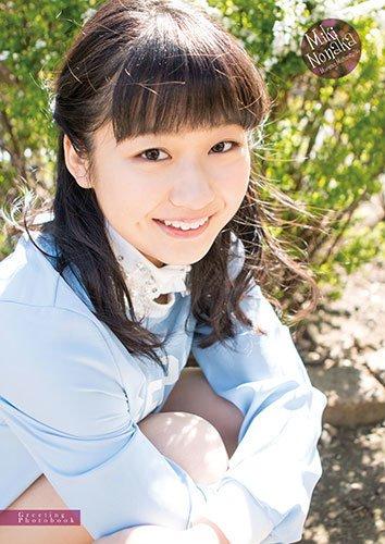 Morning Musume Nonaka Miki PB