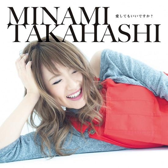 Takahashi Minami Aishitemo Iidesuka Limited