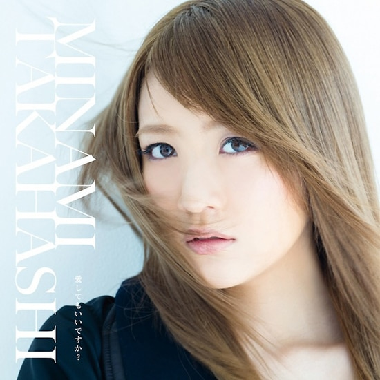 Takahashi Minami Aishitemo Iidesuka Regular