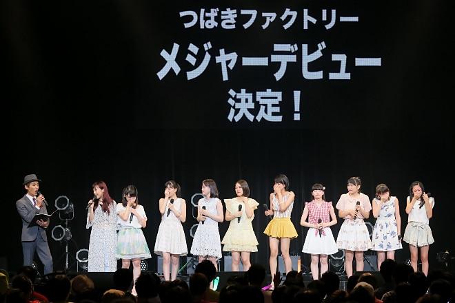 Tsubaki Factory Major Debut