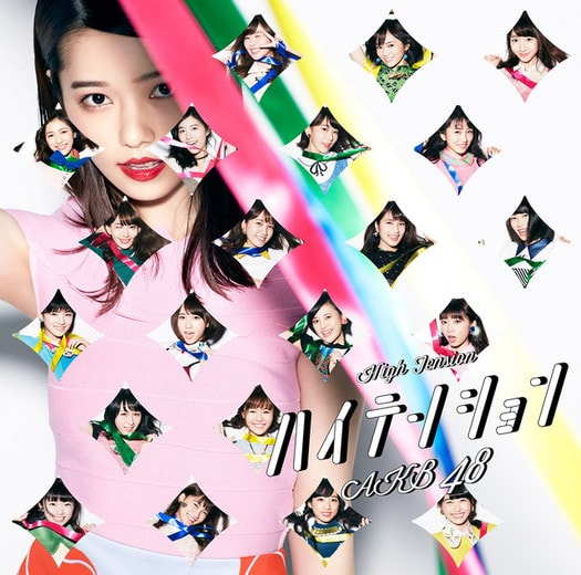 AKB48 High Tension Limited A