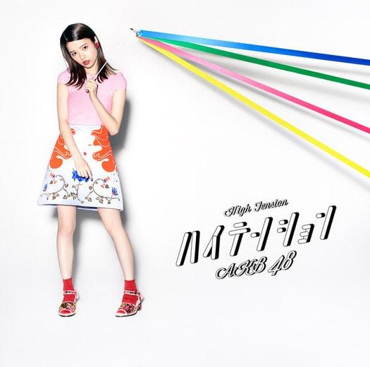 AKB48 High Tension Regular A