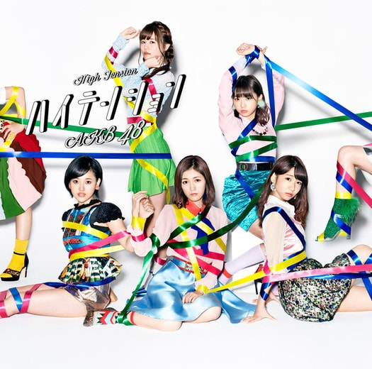 AKB48 High Tension Regular C