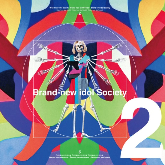BiS Brand New Idol Society2