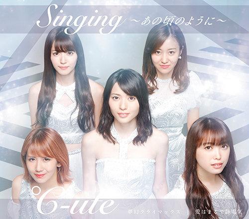 C-ute Singing Ano Koro Regular C