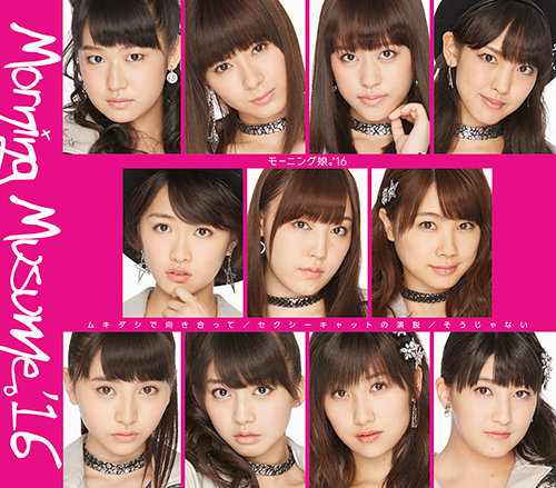 Morning Musume '16 Mukidashi Regular B