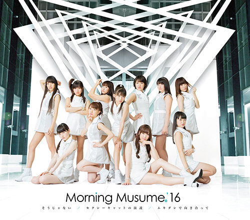 Morning Musume '16 Sou Janai Regular C
