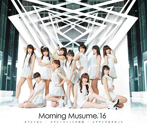 Morning Musume '16 Sou Janai Regular C