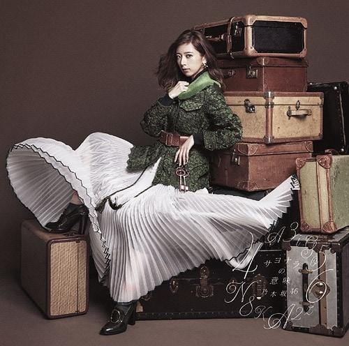 Nogizaka46 Sayonara no Imi Limited A