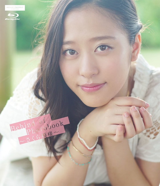 Sakura Oda Behind Photobook