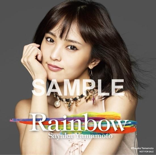 Yamamoto Sayaka Rainbow