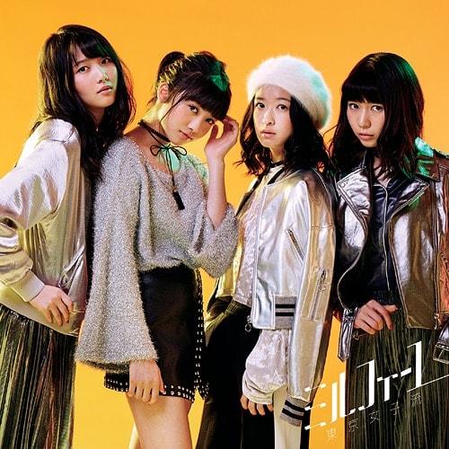 Tokyo Girls Style Mille Feuille Regular