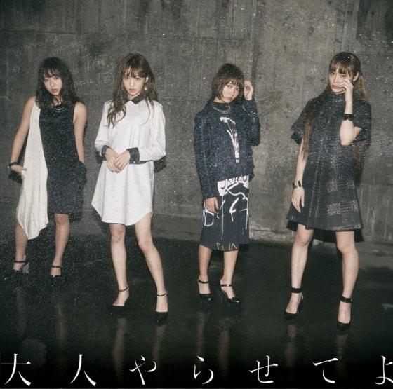 Yumemiru Adolescence Otona Limited